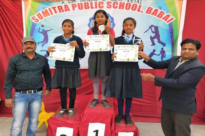 Sumitra Public School-Certification