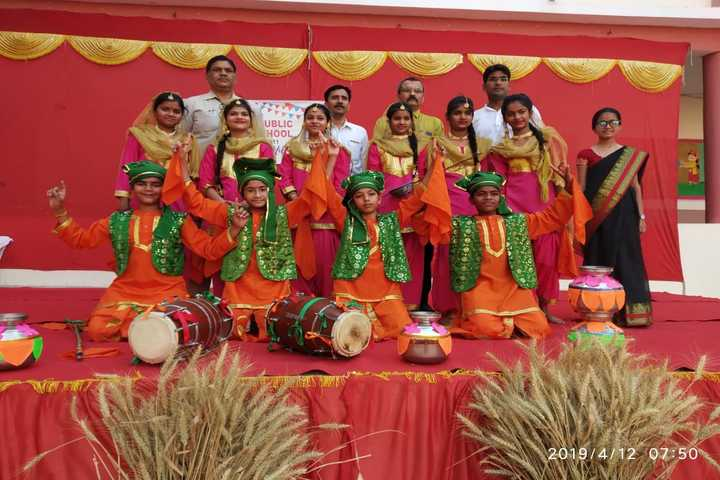 Vidyavati Public Central School-Annual Day