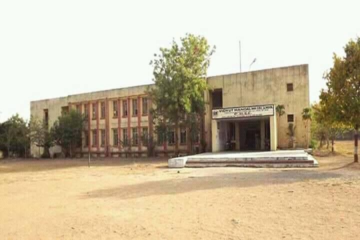 Vidyut Mandal Higher Secondary School-Campus View