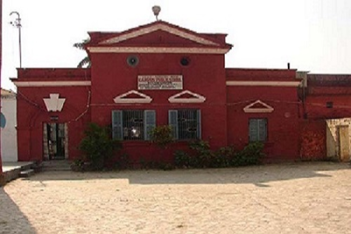 Campus Public School Bihar-Front View