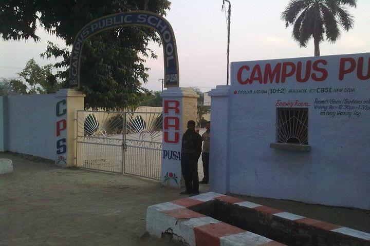 Campus Public School Bihar-School Entrance