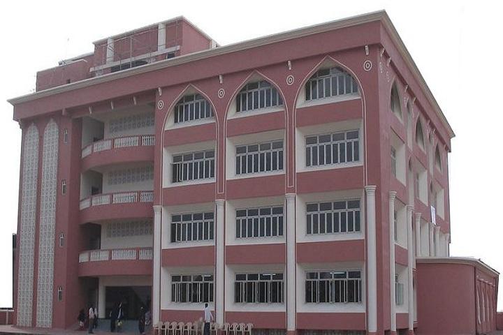 Al Barkaat Malik Muhammad Islam English School-Campus-View