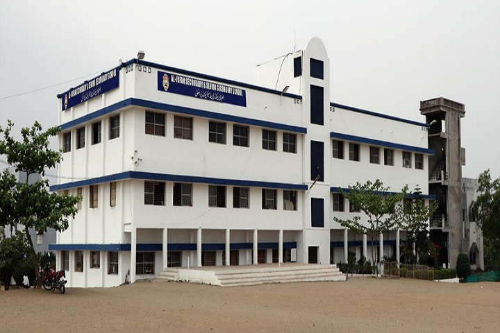 Al Irfan School-Campus View
