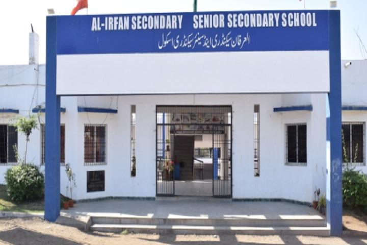 Al Irfan School-School Building