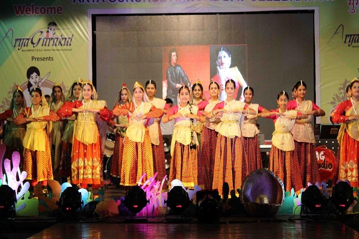 Arya Gurukul-Event