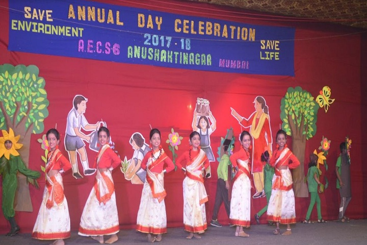 Atomic Energy Central School No 6-Annual Day