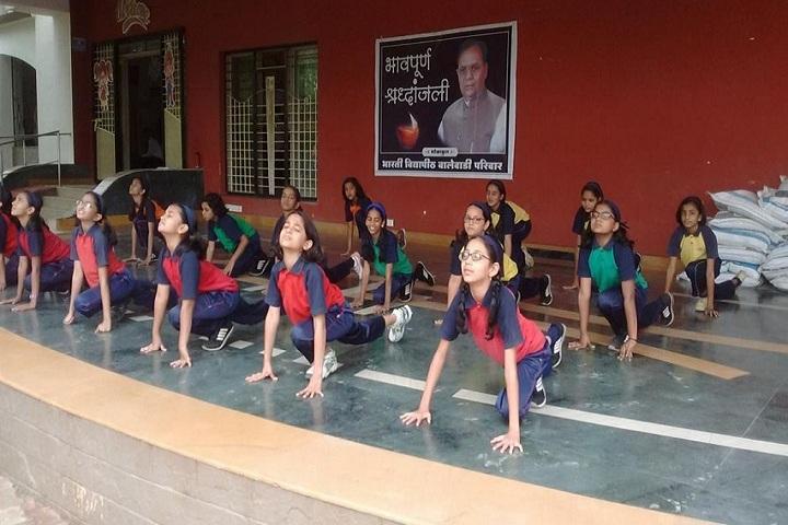 Bharati Vidyapeeth English Medium School-Yoga Day