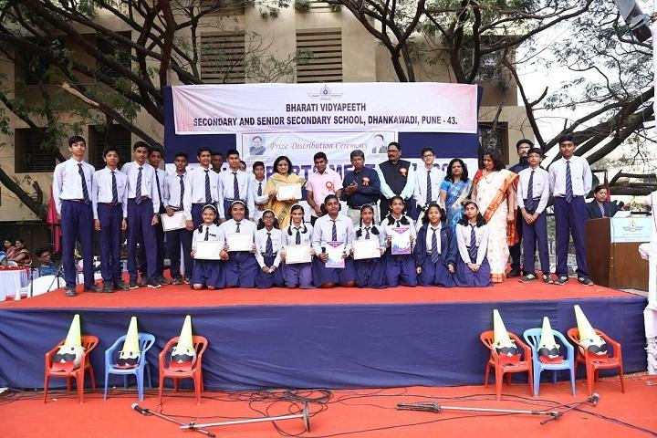 Bharati Vidyappeth English Medium High School-Achievements