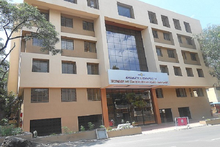 Bharati Vidyappeth English Medium High School-Campus View