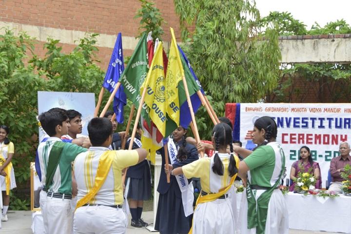 Bharatiya Vidya Bhavan-Investiture ceremony