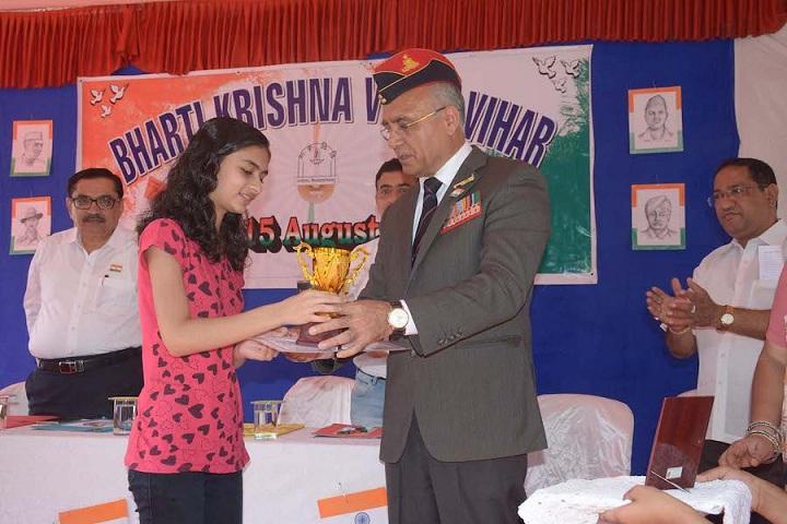 Bharti Krishna Vidya Vihar-Achievement