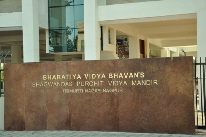 Bhavans Bhagwandas Purohit Vidya Mandir-View Of School Entrance