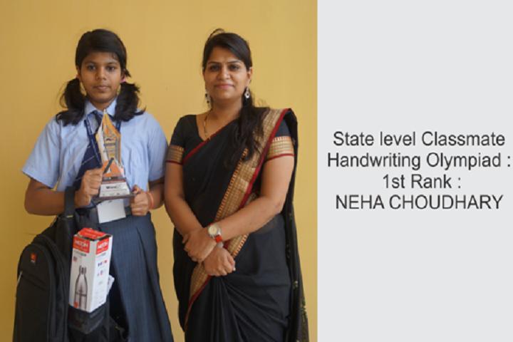 Central India Public School-Achievement