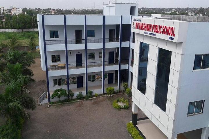Dnyaneshwar Public School-Campusview