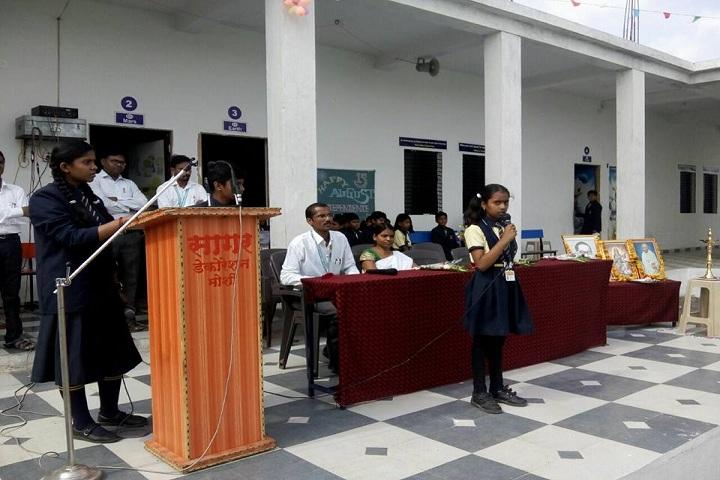 Ekvira School Of Brilliants-Singing