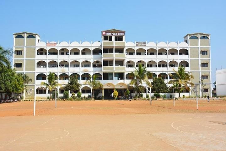 Gondia Public School-Building