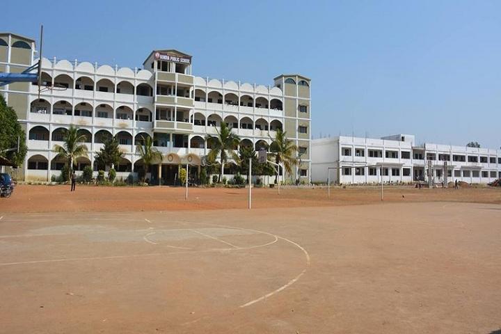 Gondia Public School-campus