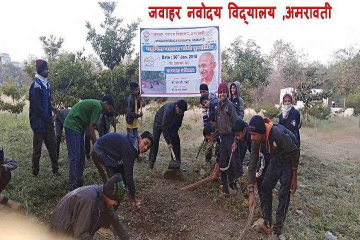 Jawahar Navodaya Vidyalaya-Sanitation Camp