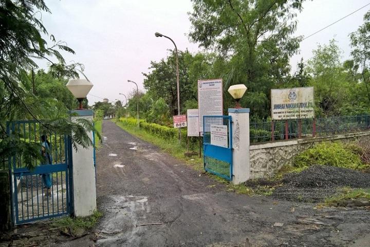 Jawahar Navodaya Vidyalaya-Campus-View gate