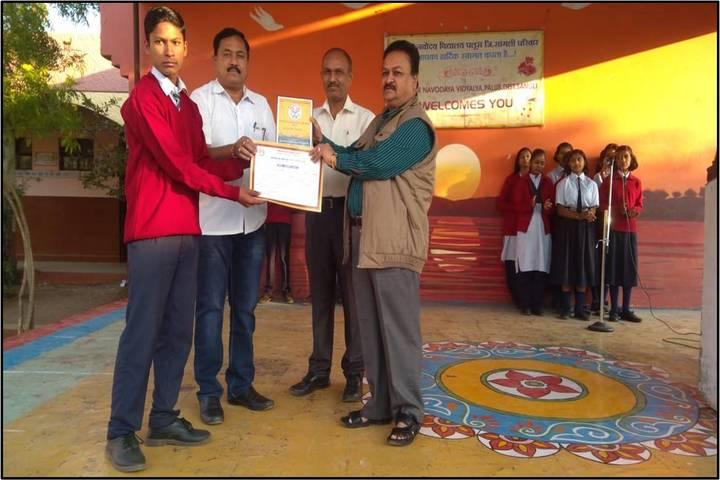 Jawahar Navodaya Vidyalaya-Prize Distribution