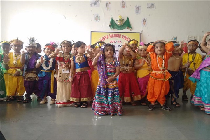Jindal Vidya Mandir-Events
