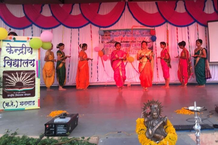 Kendriya Vidyalaya-Events
