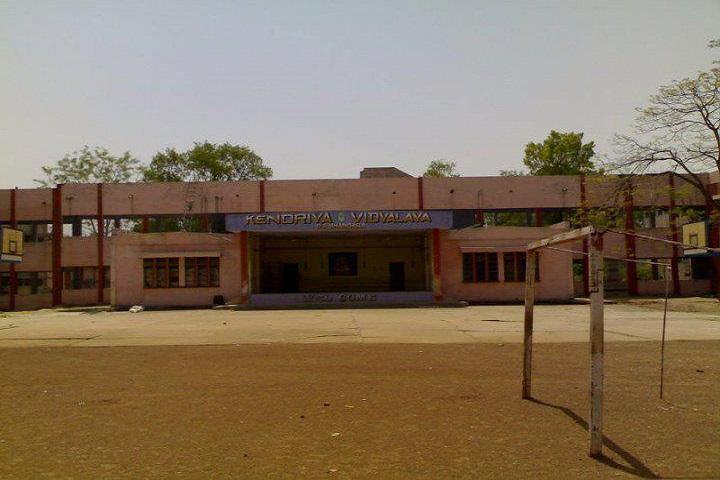 Kendriya Vidyalaya-Ground