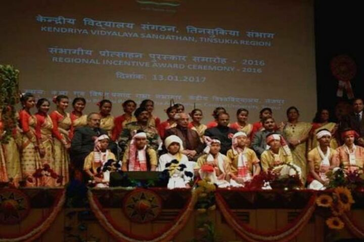 Kendriya Vidyalaya-Prize Ceremony