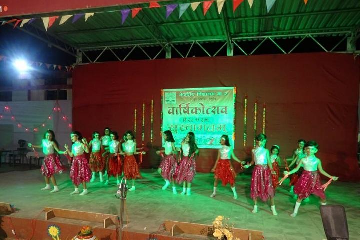 Kendriya Vidyalaya No 2-Annual Day