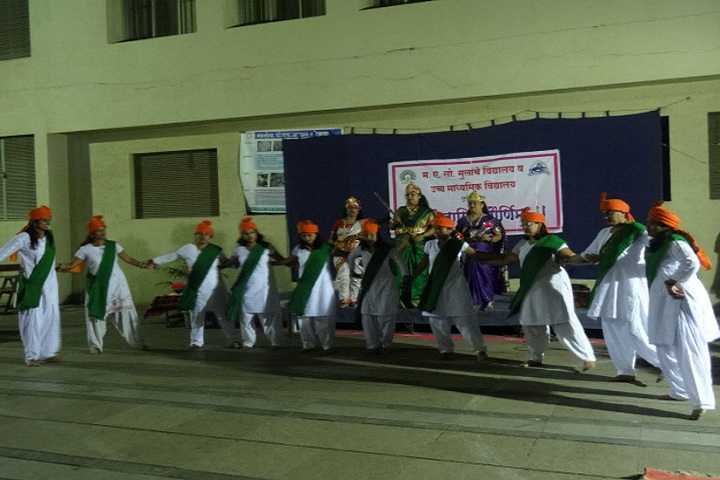 MES Bhave High School-Dance