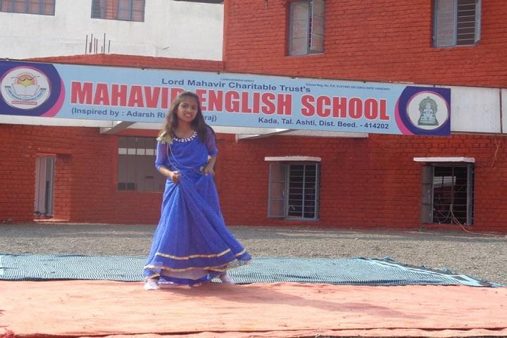 Mahavir English School-Dance
