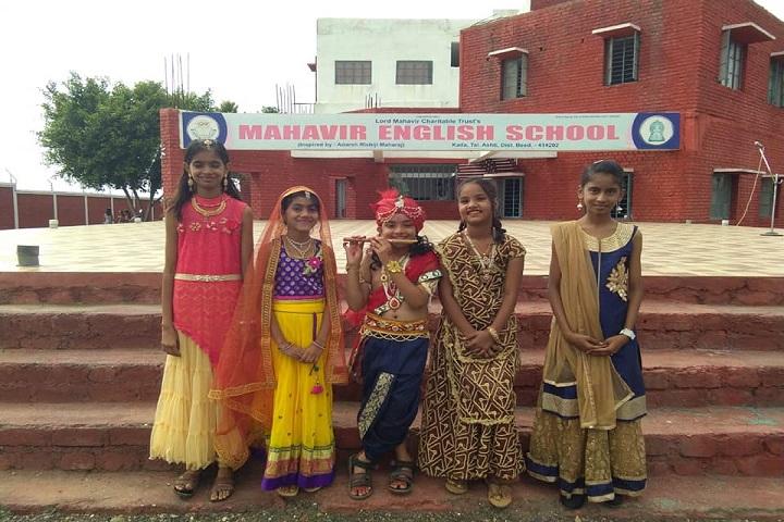 Mahavir English School-Festivals