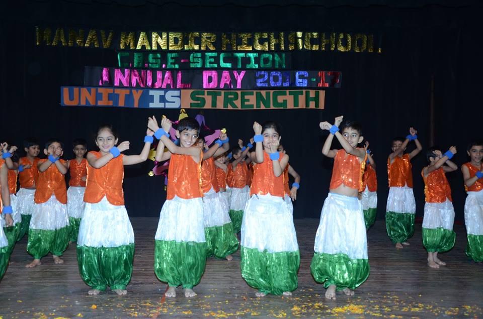 Manav Mandirs Smt Nandkumar Rasiklal P Seth Multipurpose High School-Annual Day
