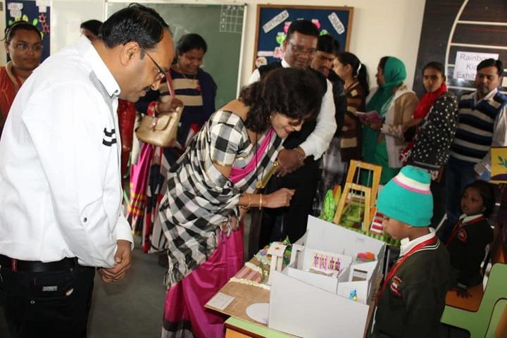 Meritorious Public School-Science Exhibition