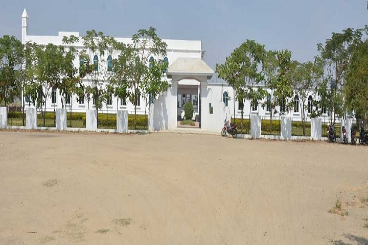 Modern International School-Entrance