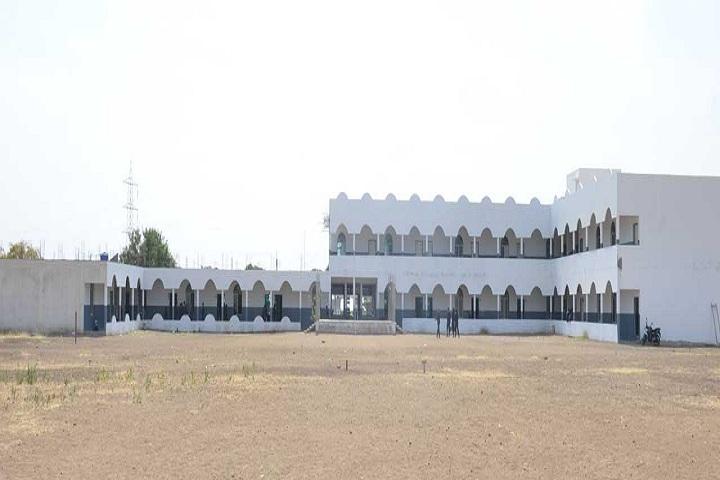 Modern International School-Ground