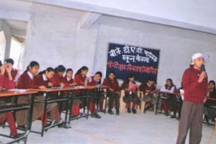 DAV Public School-Hindi Debate