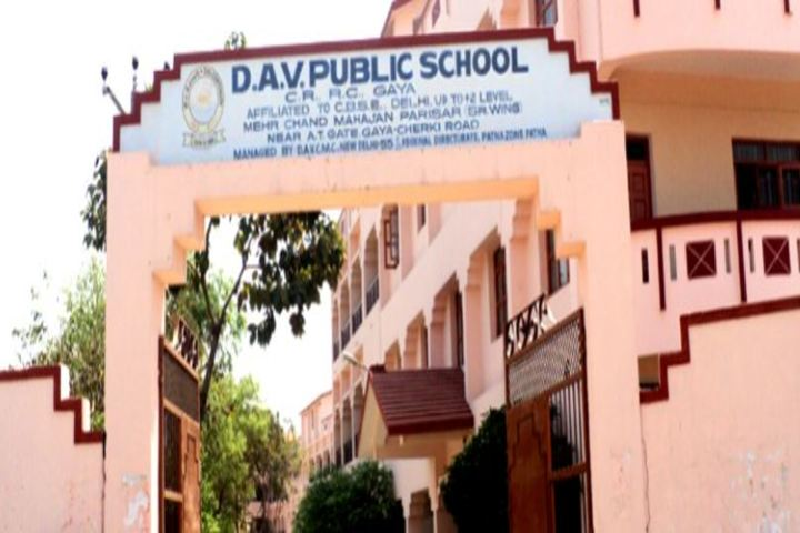 Dav Public School-Campus Entrance