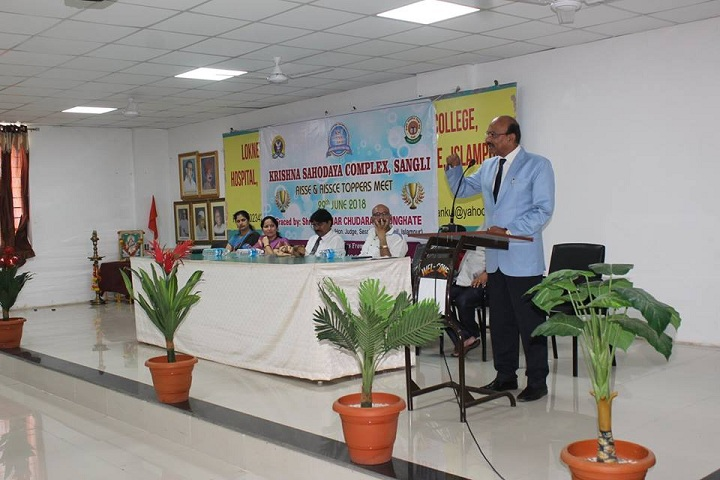 Prakash Public School-Speech
