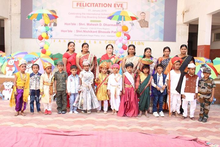 Prakash Public School-Fancy dress competitions