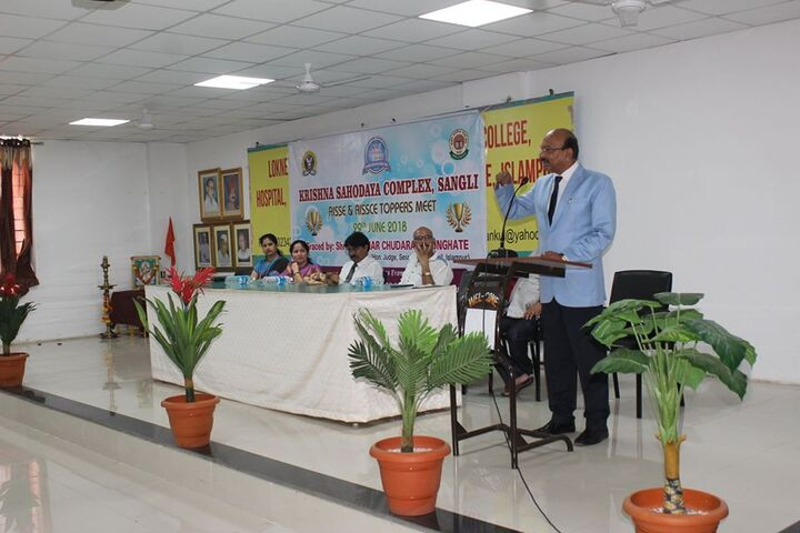 Prakash Public School-Speech