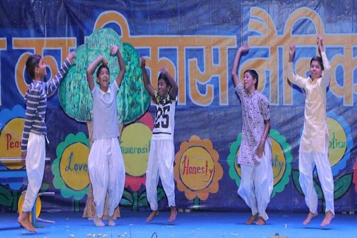 Ram Ratna Vidya Mandir-Dance program