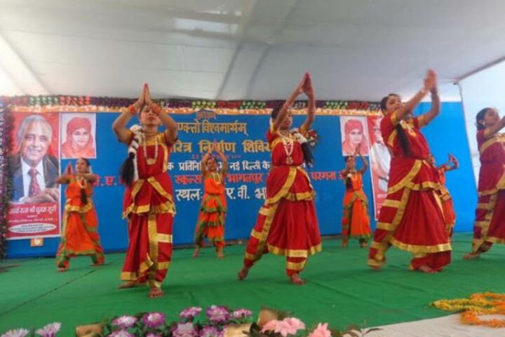 DAV Public School-Classical Dance