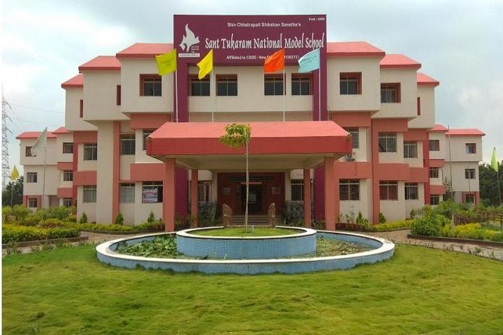 Sant Tukaram National Model School-Campus View