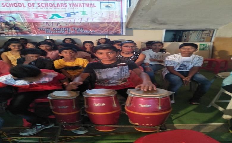 School Of Scholars-music