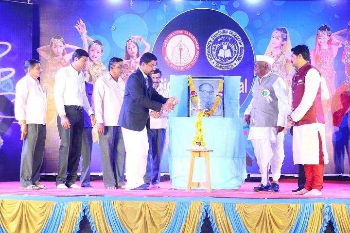 Siddharth Public School Jath-annual function