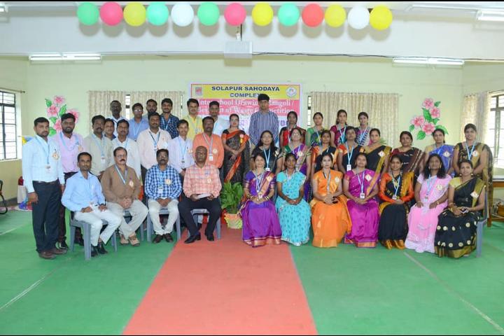 School Teaching Staff