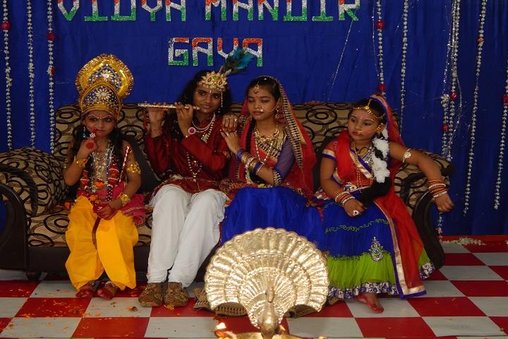 Daya Prakash Saraswati Vidya Mandir-Janmastami Celebration