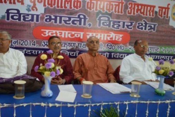 Daya Prakash Saraswati Vidya Mandir-Meeting