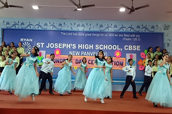 St Joseph High School-Events dance
